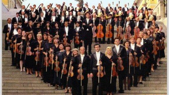 ODESSA PHILARMONIC ORCHESTRA Direttore H. EARLE - Violoncellista A. STADLER