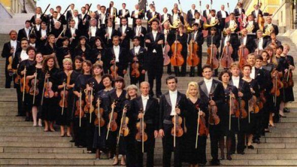 Concerto di Capodanno ORCHESTRA DI ODESSA - Direttore MAFFEO SCARPIS - Pianista ALBERTO FERRO